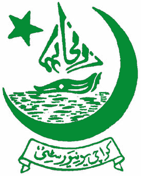 Karachi University BDS I & III Date Sheet 2018