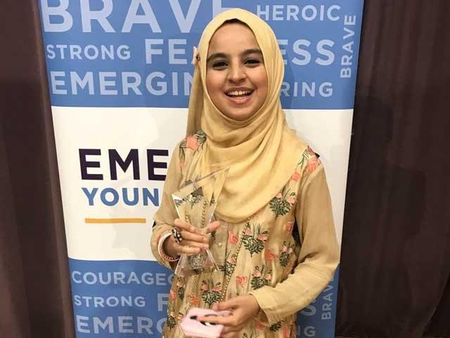 Pakistani Student Daniya Hasan Has Got The Award