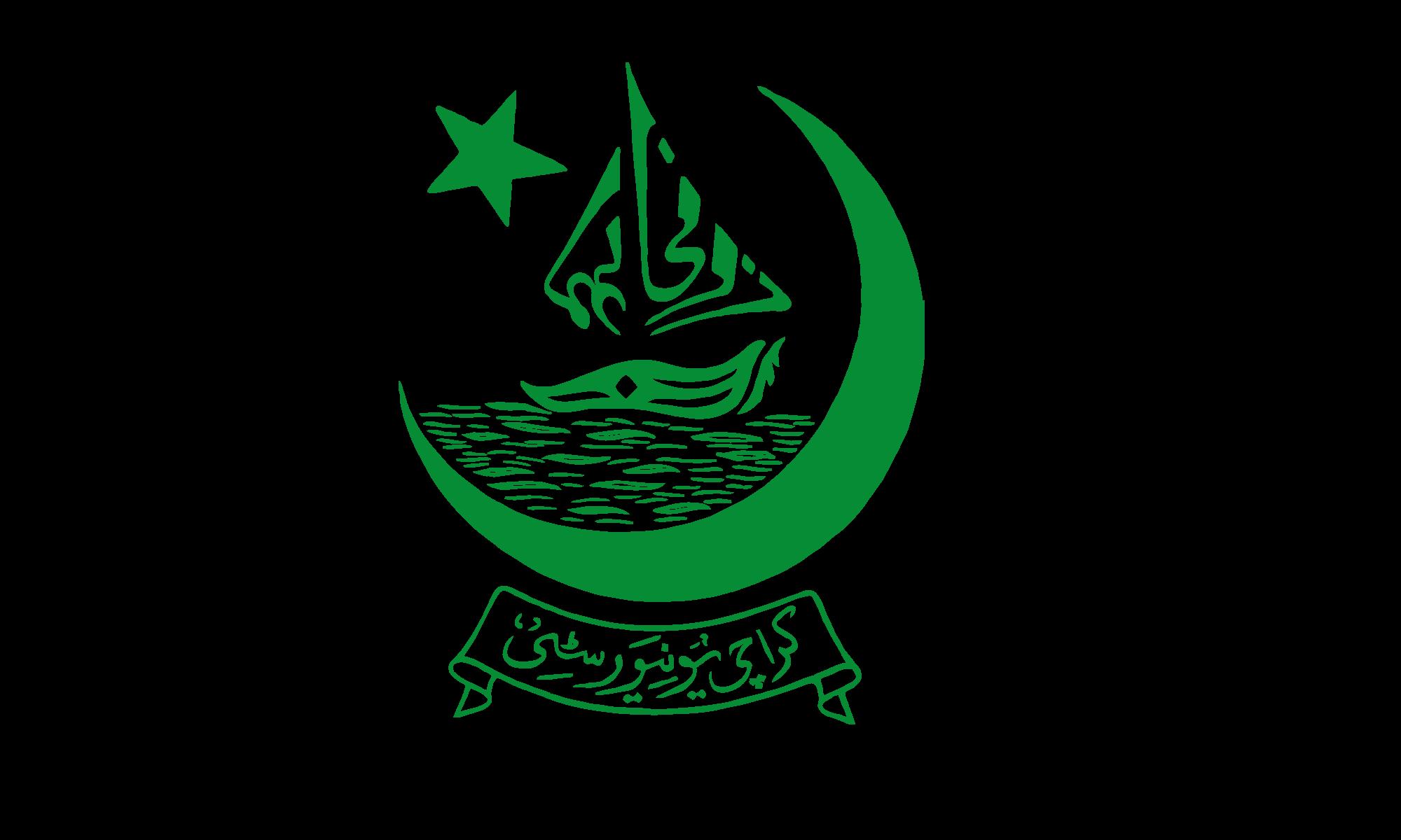 Karachi University B.Ed Result 2018
