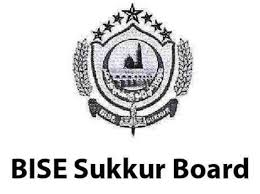 BISE Sukkur SSC Result 2018 Ghotki District