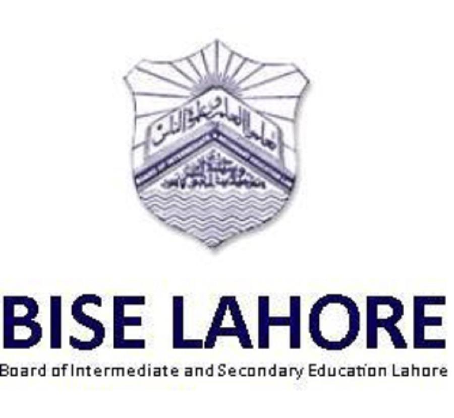 Lahore Board Inter Pass Scholarship 2018