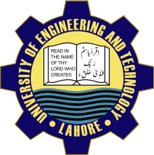 UET Lahore Free Technical Courses