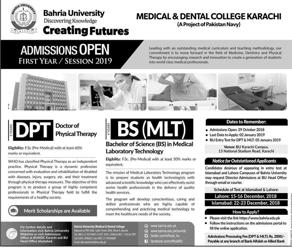 Bahria University Medical College Admission 2019 Result pk