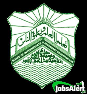 BISE Lahore National Intelligence Scholarship 2018