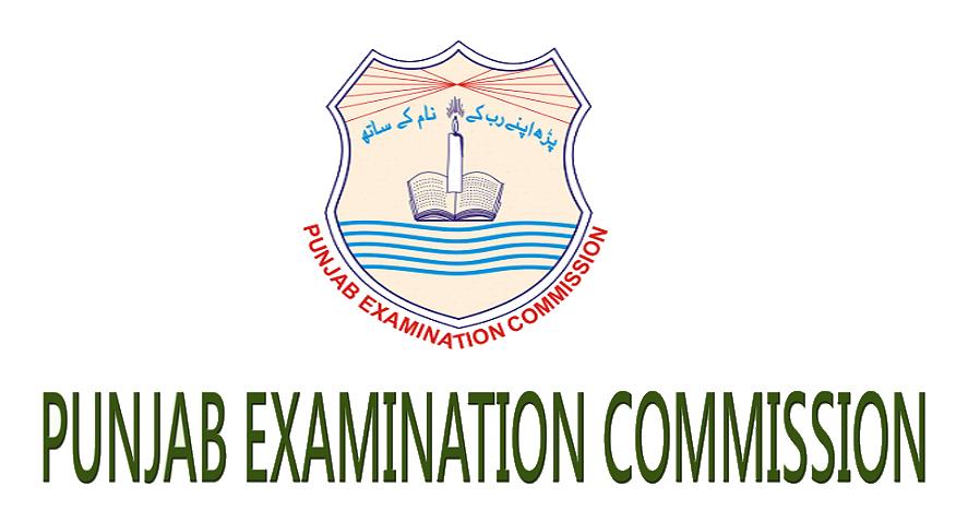 PEC 8th Class Annual Exams 2019 Date Sheet