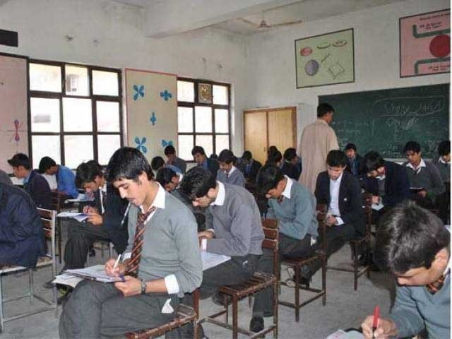 9th Class Board Exams Finishes in KPK Next Year