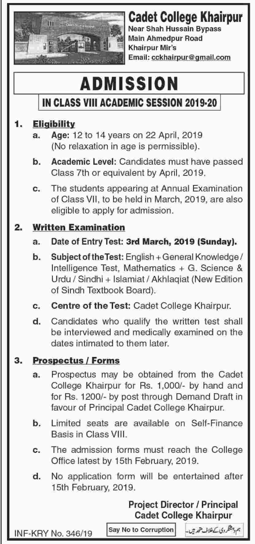 Cadet College Khairpur Admissions 2019 Result pk