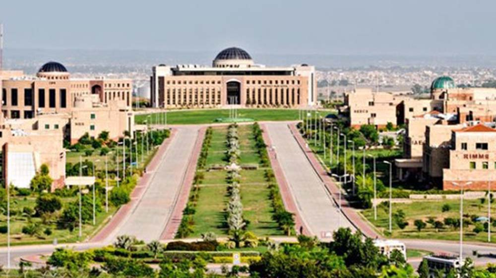 NUST & LUMS Among Top 100 Universities in Asia Result pk