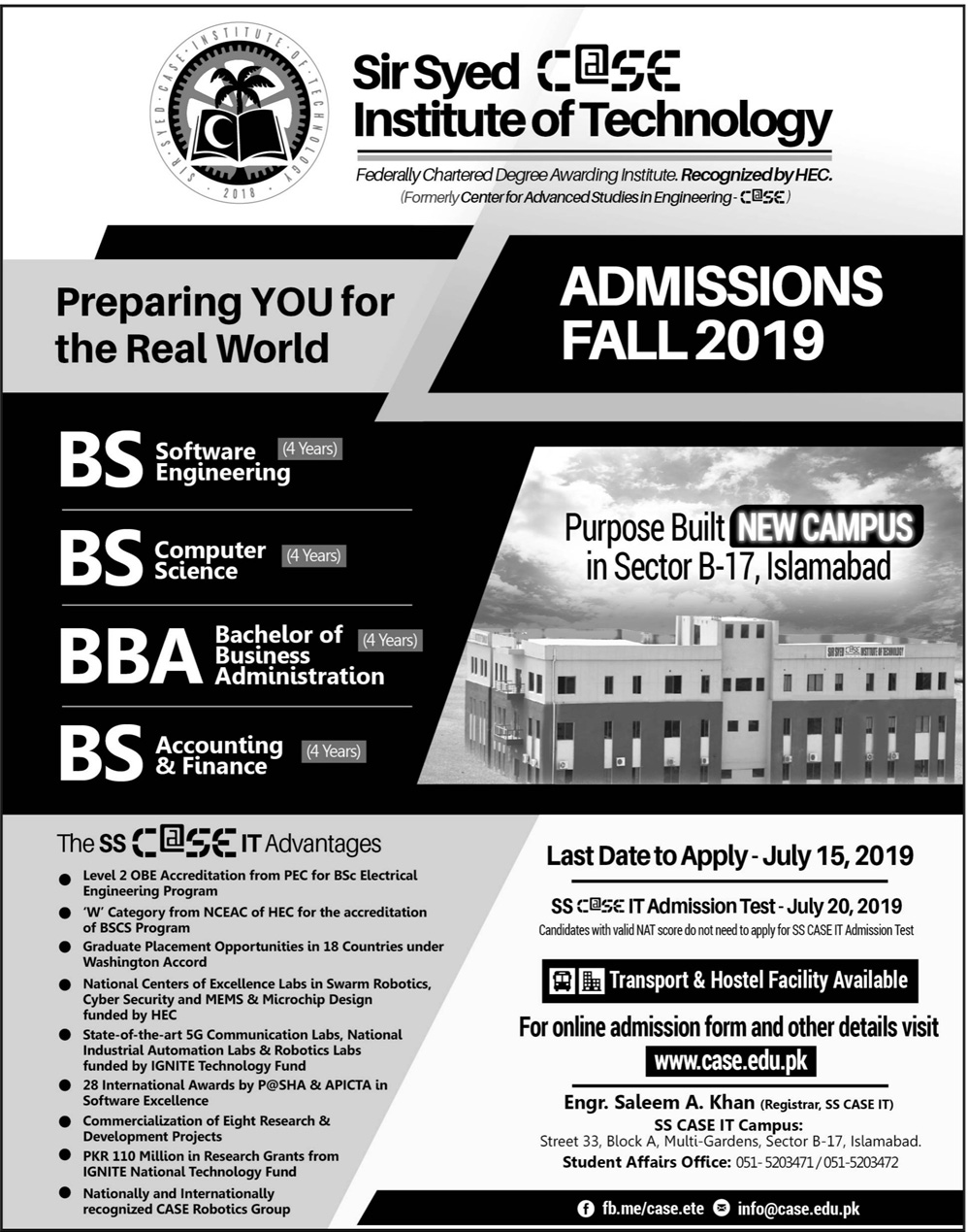 Sir Syed CASE Institute of Technology Admissions 2019 Result pk