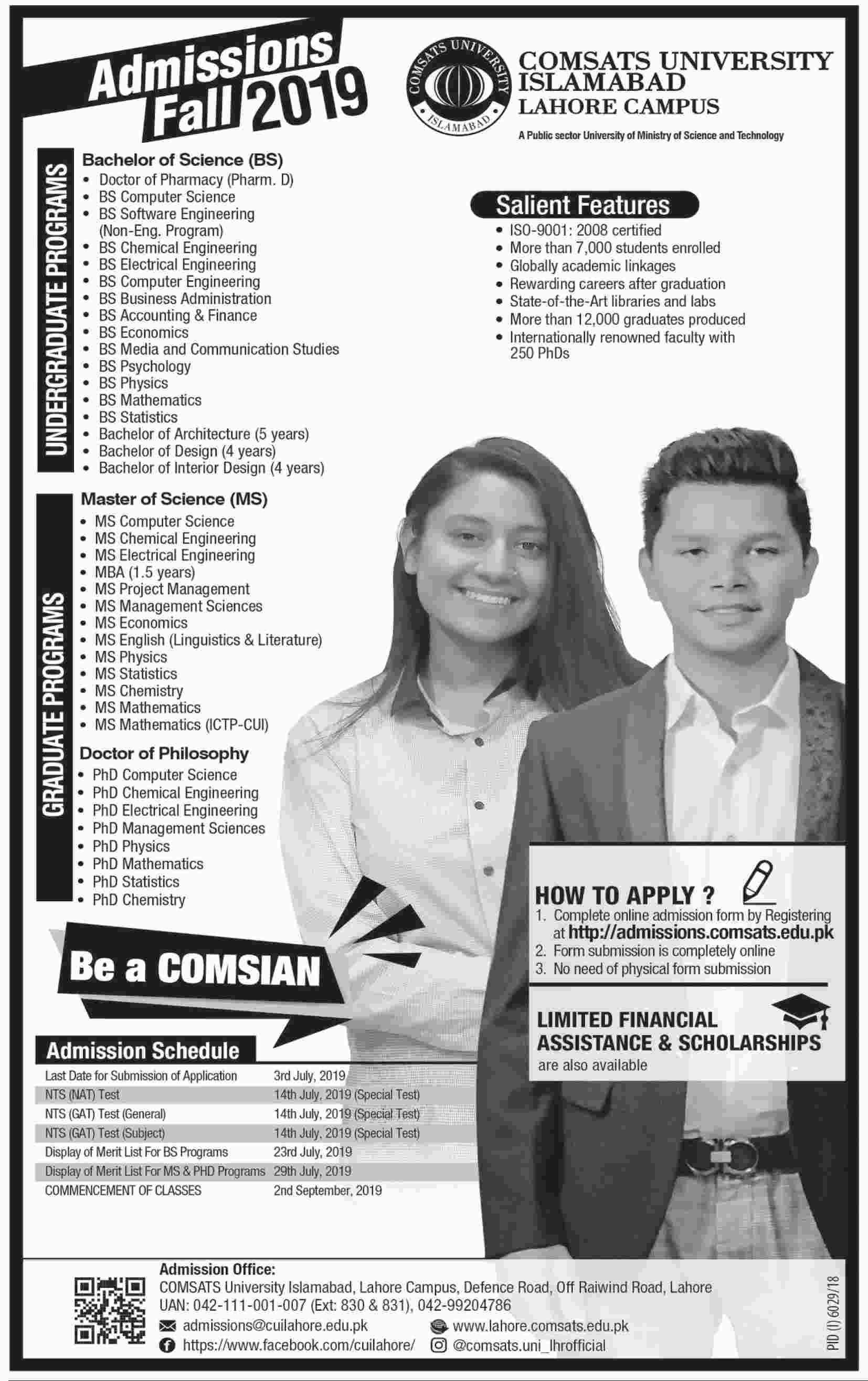 Comsats University Islamabad Lahore Admissions 2019 Result pk