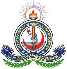 LUMHS MBBS/BDS Admissions 2019