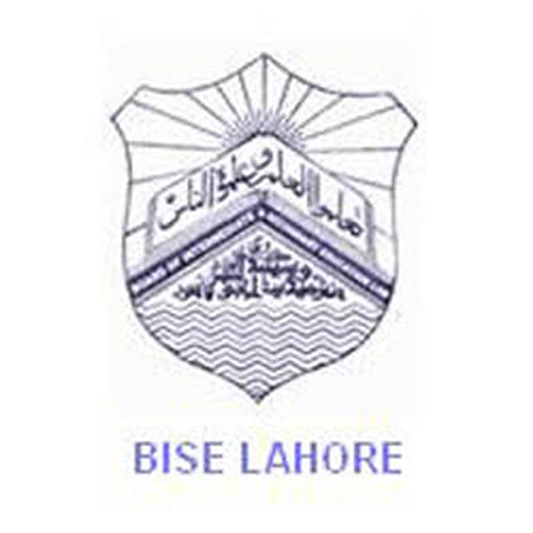 BISE Lahore Inter Supply Exams Schedule 2019
