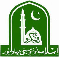 IUB TEST/INTERVIEW SCHEDULE ADMISSION IN MS/MPHIL AND PHD