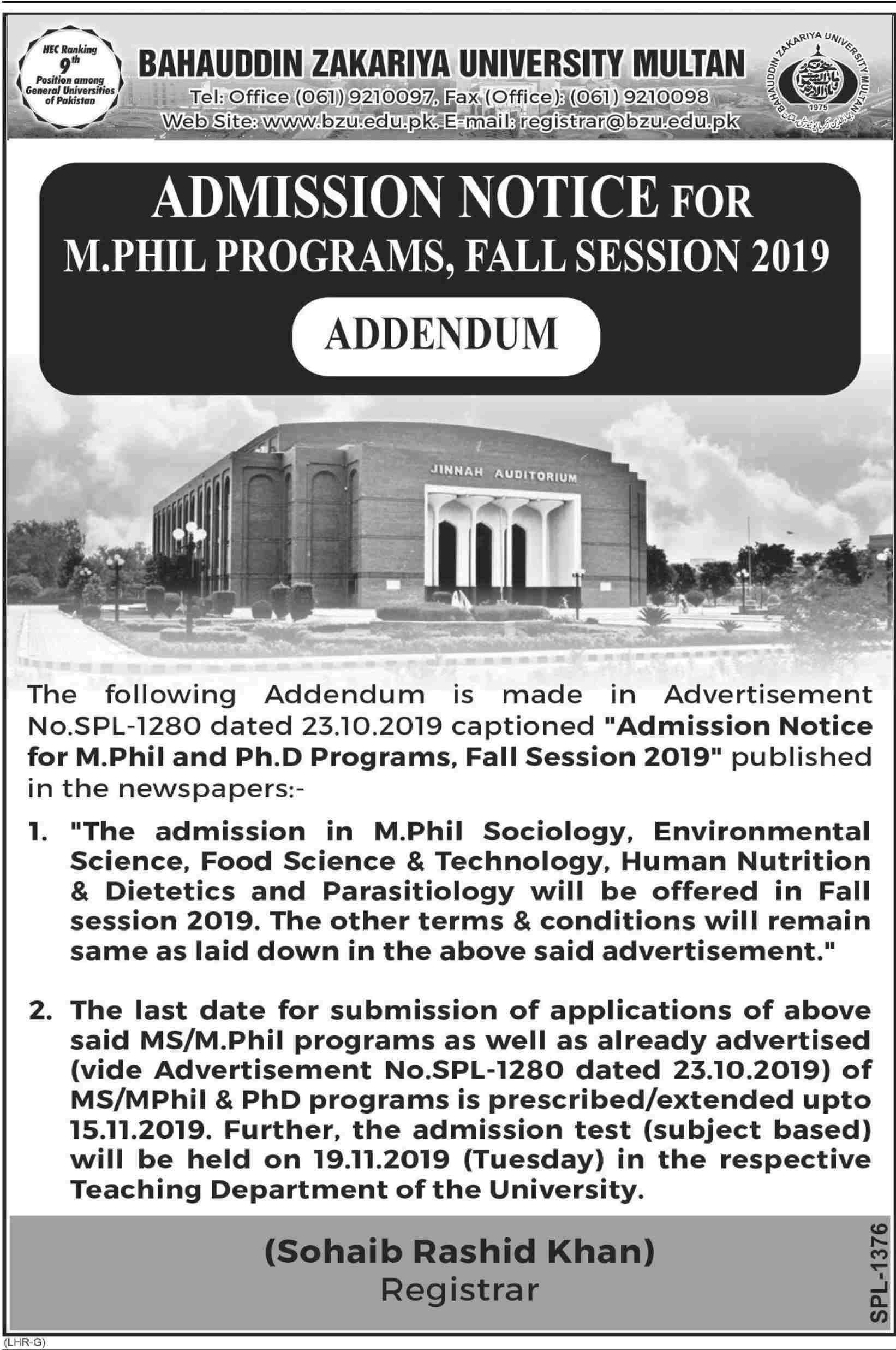 Bahauddin Zakariya University Multan M.Phil Admission 2019