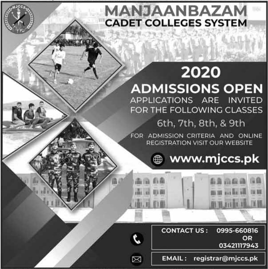Manjannbazam Cadet College Class 6th & 7th admission 2019