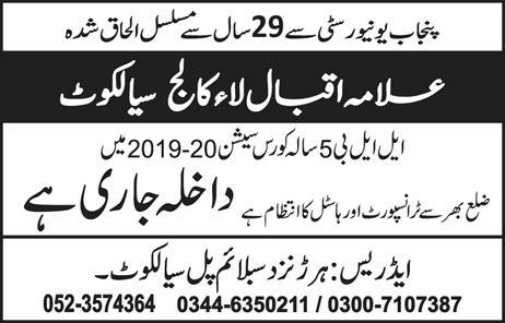 Allama Iqbal law College Sialkot Admission 2019-2020