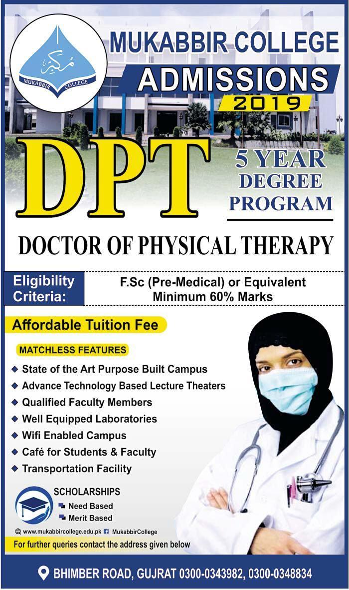 Mukabbir College DPT Admission 2019