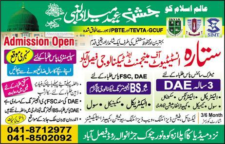 Sitara Institute of Management & Technology Admission 2019