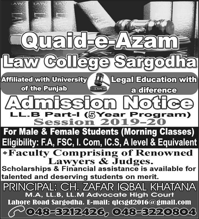Quaid-e-Azam Law College Sargodha Admission 2019-20