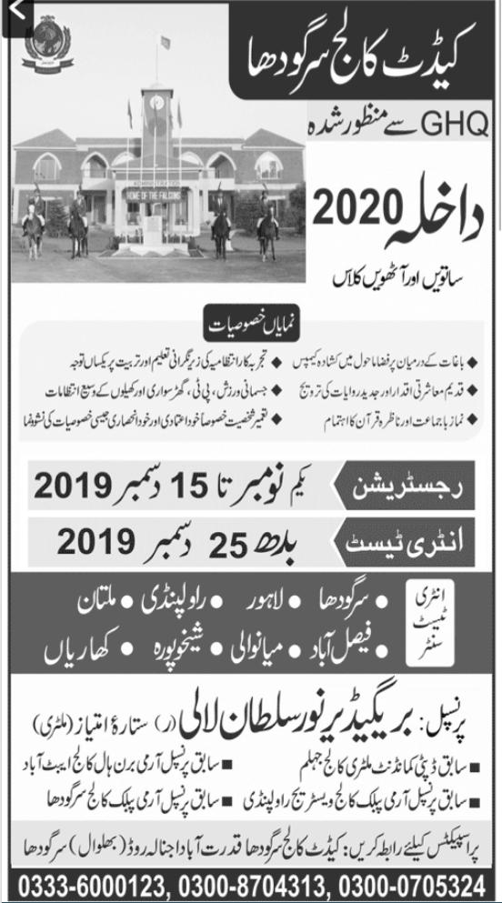 Cadet College Sargodha 7th & 8th Admission 2020