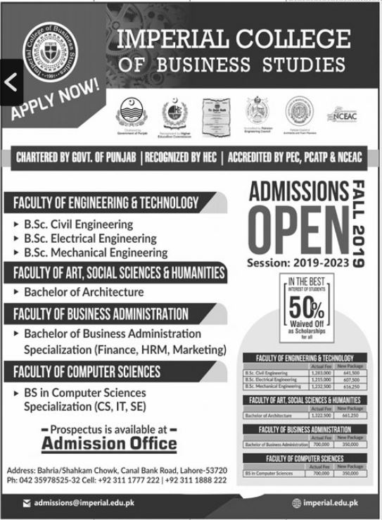 Imperial College BSc BS Admissions Fall 2019