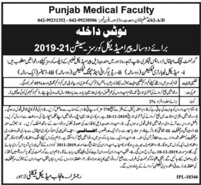 Punjab Medical Faculty Pera Medical Admission 2019-20