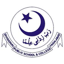 Divisional Public School and College FSD Admission 2020