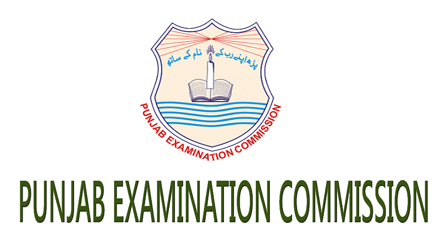 PEC Muzaffargarh Board 8th Class Exams 2020 Date Sheet