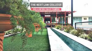 The Best Law College Rawalpindi LLB Admission 2020
