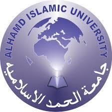 ALHAMD Islamic University BSCS BSSE Admission 2020