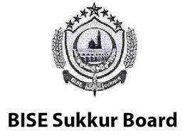 Sukkur Board 8th Class Exams 2020 Datesheet