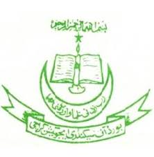 Hyderabad Board Middle Standard Exams 2020 Date sheet