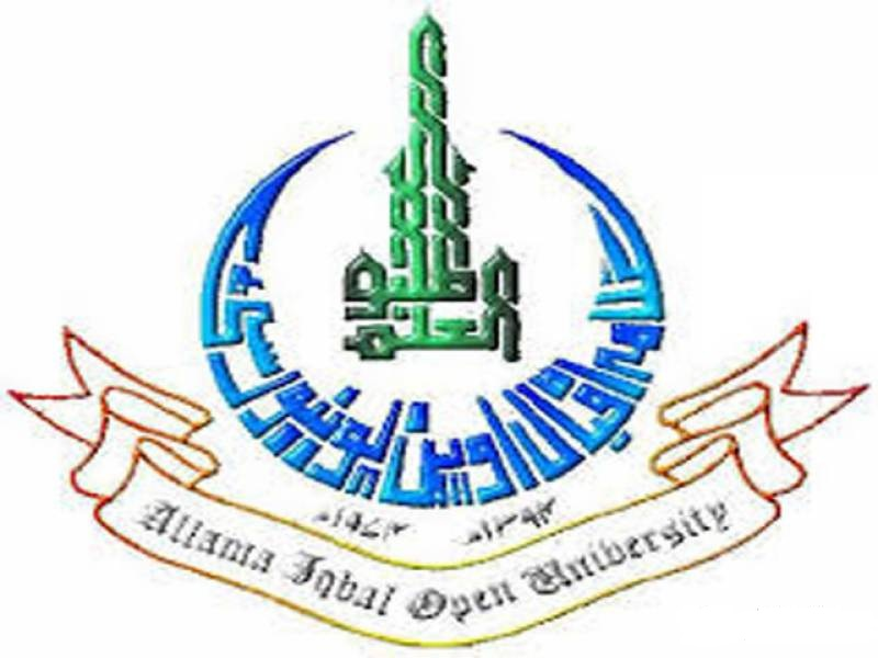 AIOU Islamabad Workshops Cancelled Notification