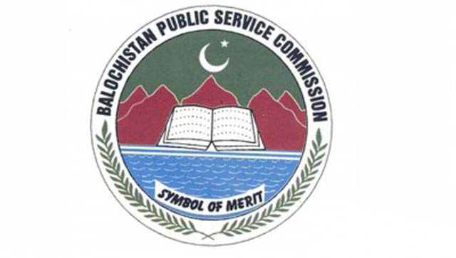 BPSC Medical Officer Appointment Notification 2020