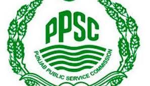 PPSC Branch Officer Recruitment Merit List 2020