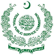 FPSC Gilgit Baltistan Education Department Merit List 2020