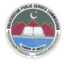 BPSC Higher & Technical Education Department Test Result