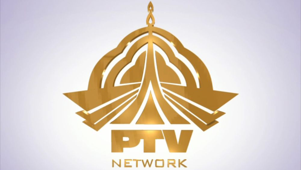 New National TV Channel on Education in Pakistan