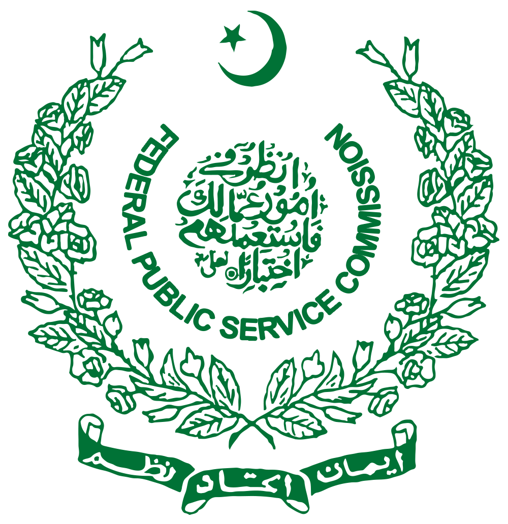 Federal Investigation Agency FIA FPSC Merit List 2020