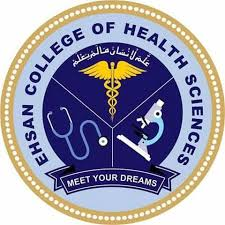 Royal College of Health Sciences Admissions 2020