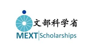 MEXT Japan Undergraduate Scholarship 2020