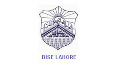 Lahore Board Scholarship for Teachers Childern