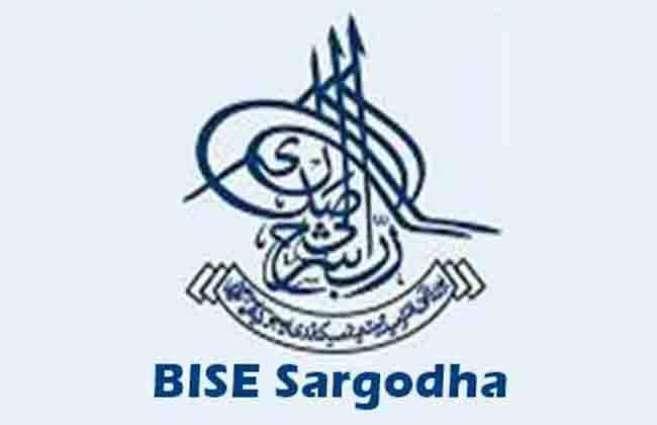 BISE Sargodha 9 Class Online Registration Schedule 2020-2020