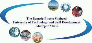 Benazir Bhutto Shaheed University BSc Admissions 2020