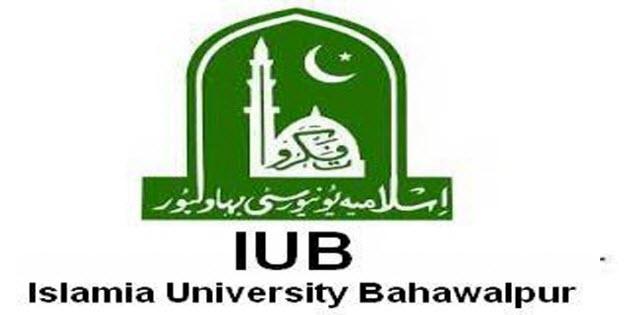 IUB Revised MA Education Annual Exams Result 2020