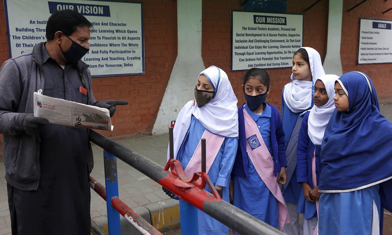 School to reopen from 15 September in Pakistan