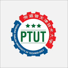 Punjab Tianjin University of Technology Admissions 2020