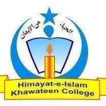 Himayat e Islam College for Women Admissions 2020
