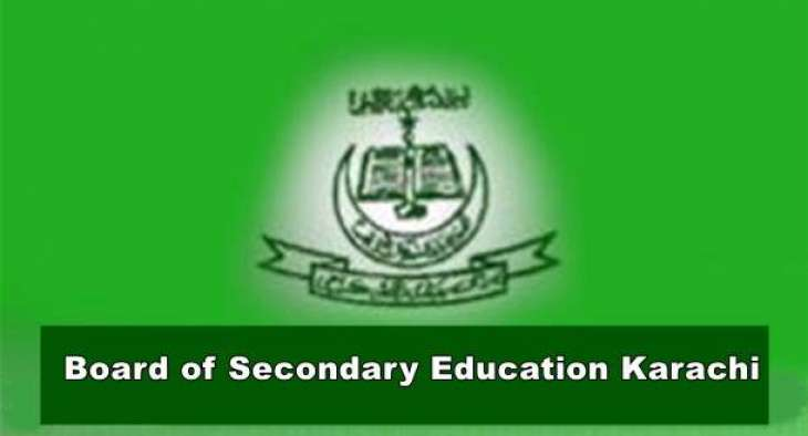 BSEK Karachi Matric Science Result 2020