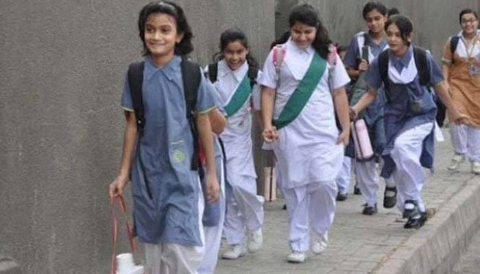 KPK Middle and Primary Schools Reopen
